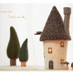 森の家ランプ (フェルトの木ひとつセット)