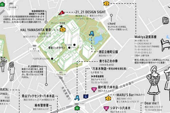 アイデア実現プロジェクト#02 6×6 ROPPONGI DESIGN & ART MAP by トラフ建築設計事務所 【中編】   PROJECT   六本木未来会議 -デザインとアートと人をつなぐ街に-