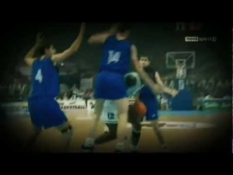 Dominique Wilkins - Panathinaikos BC 1996 HD
