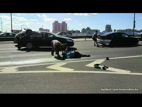 сбил полицеского гаишника дпс заснятое на камеру