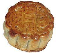 Sebentar lagi kita akan memperingati tahun baru China. Gong Xi Fat Cai !!! Pada kesempatan ini, saya akan mencoba membahas tentang asal usul mooncake atau kue bulan yg biasanya menjadi makanan trad…