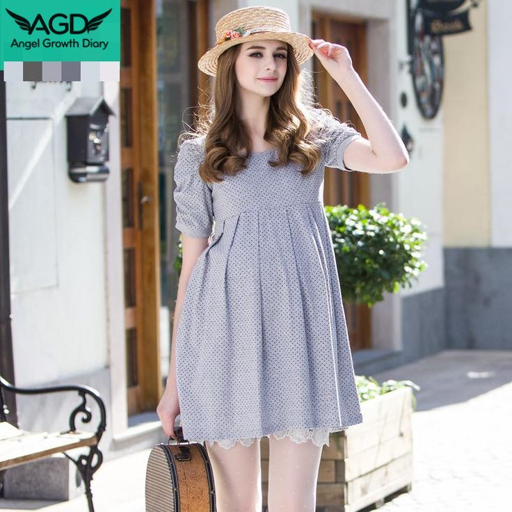Game girl maternity fashion dress