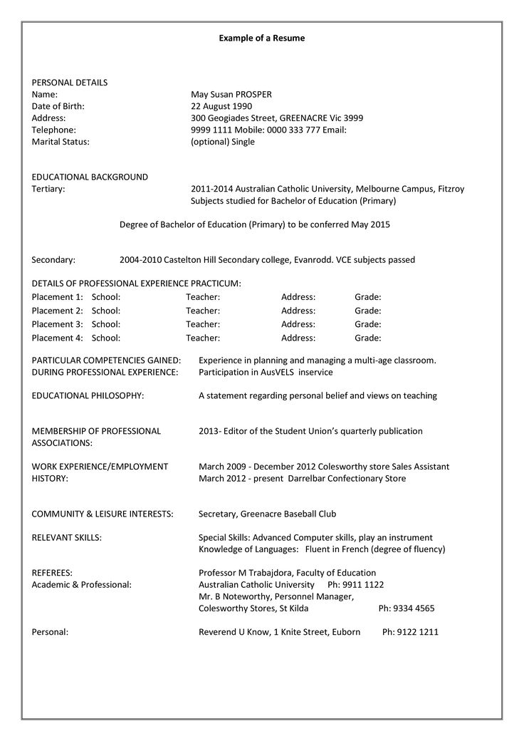 Professional Education Resume How to draft a
