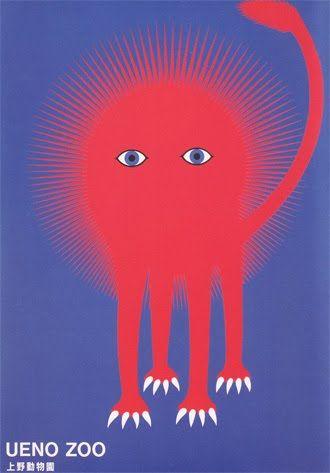 illustration japonaise : Kazumasa Nagai, Ueno zoo, lion, rouge-bleu, animaux exotiques