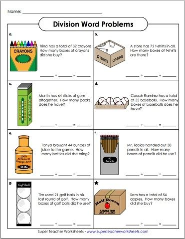 Second grade division word problems worksheets
