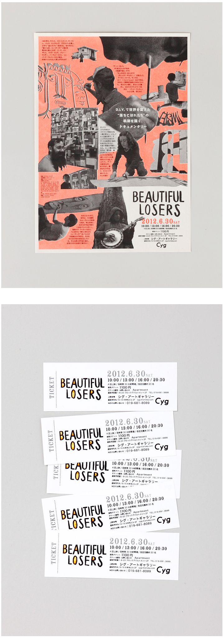 映画「BEAUTIFUL LOSERS」上映会フライヤー・チケット | homesickdesign