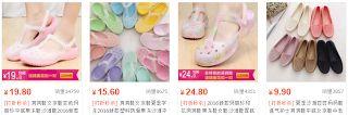 제주도에 한번쯤 살아보자: 웨지 샌들 - 타오바오(Taobao) 주문량 순위 - 2016년 09월 07일