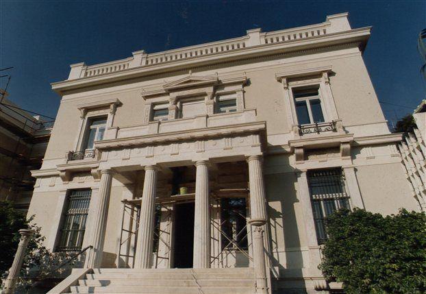 Benaki Museum on Vasilissis Sophias Avenue