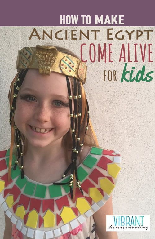 The past few weeks the kids and I have been immersed the the world of pharoahs and pyramids. We've crafted, eaten, read and written our way through ancient Egypt history. And honestly, it's been a wonderful re-awakening to all that I love about homeschooling--real, hands-on learning together. Vibrant Homeschooling