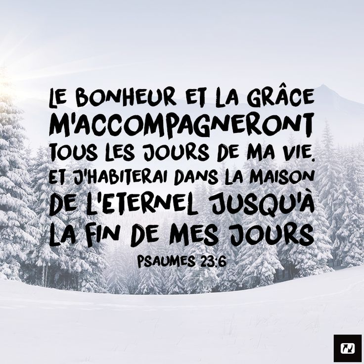 Psaumes 23:6