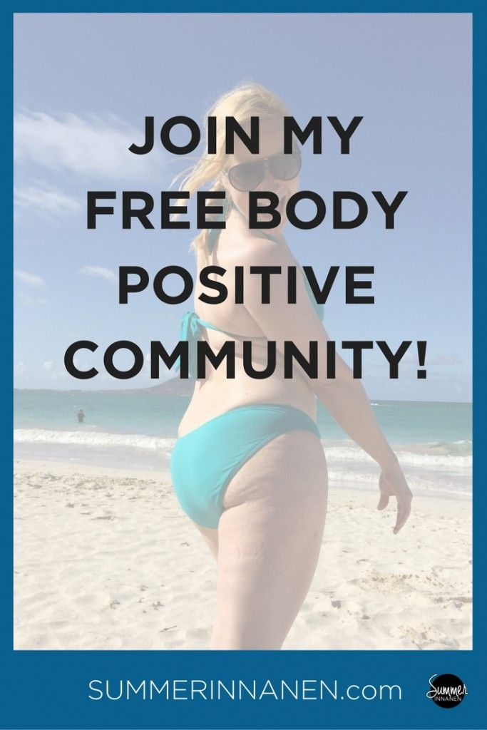 """Join my free online body positive community for women who are ready to say, """"I am fabulous the way I am, and screw anyone who thinks otherwise"""".  #bodyimage #bodypositivity"""