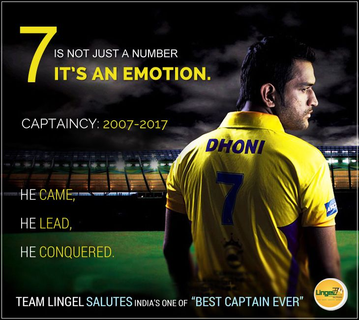 "There are no mountains high enough to stop you from climbing. Thank you ""Captain Cool"" for making us feel euphoric and proud all these years.  Lingel Windows Team Salute your Glorious Captaincy ""Mahendra Singh Dhoni"""