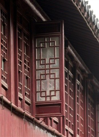 17 best images about fretwork on pinterest balinese for Japanese window design