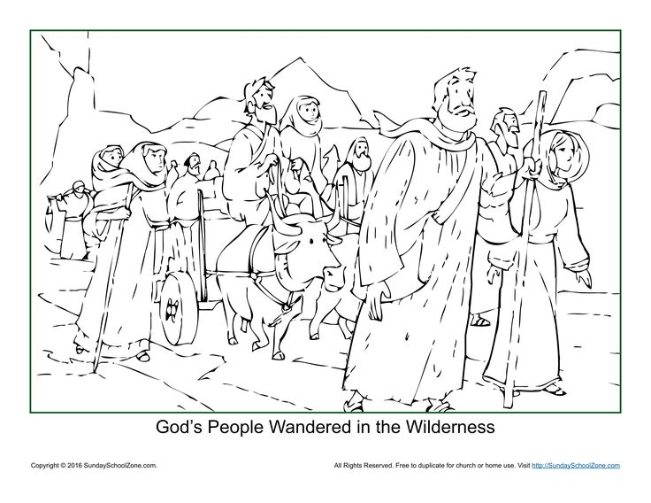 God's People Wandered in the Wilderness Coloring Page