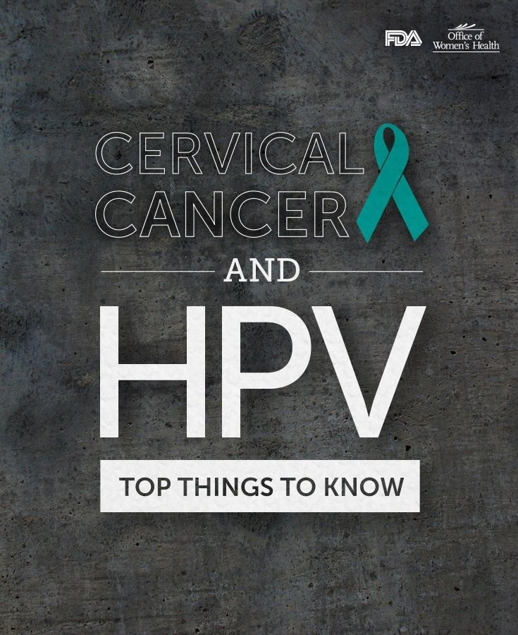 how to know if you have hpv