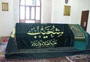 Grave of Prophet Shoaib . Hazrat shoaib's grave