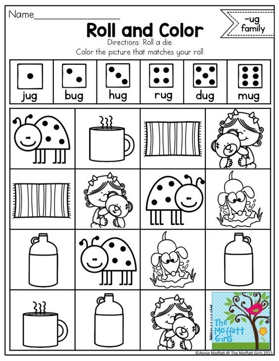 Roll and Color- The perfect activity to help emergent readers decode CVC words!