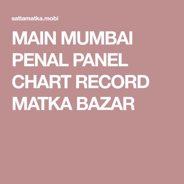 Main Mumbai Penal Panel Chart Record Matka Bazar