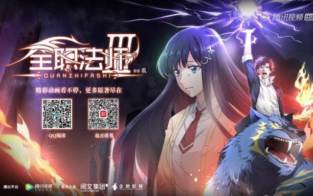 Watch Quanzhi Fashi 3rd Season Episode 3 English Subbed Seasons