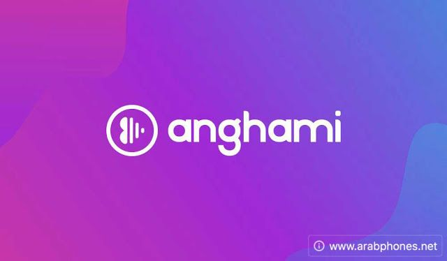 تحميل برنامج Anghami Plus للايفون أنغامي بلس مهكر In 2021 Lockscreen Quick