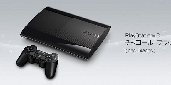 Sony ends production of PlayStation 3 in Japan PlayStation 3 Slim PS3