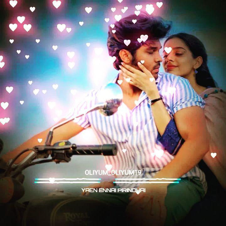 Dhruv Vikram Aditya Varma Dhruv Vikram Dhruv Vikram Dhruv Vikram Wallpaper Dhruv Vikram Images Dhruv Vi In 2020 Movie Photo South Indian Actress Sweet Couple
