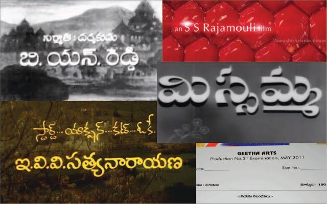top 10 old movies in telugu