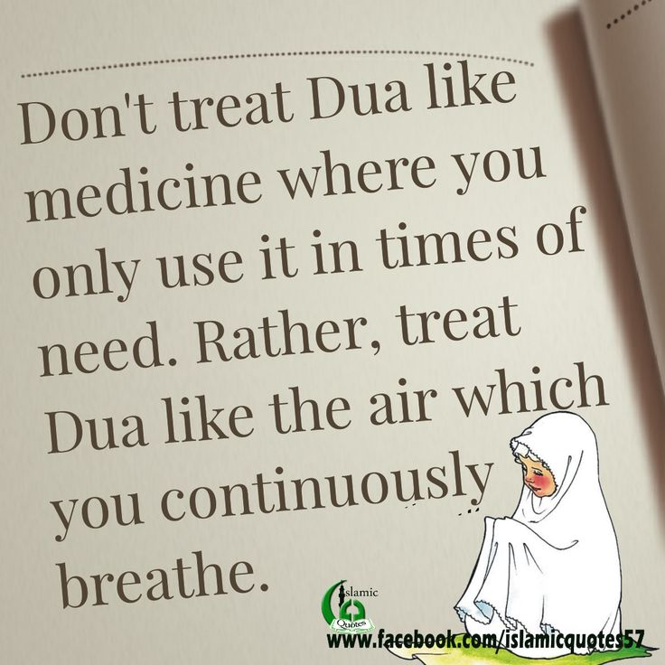 Great advice. Du'a should be used like air!