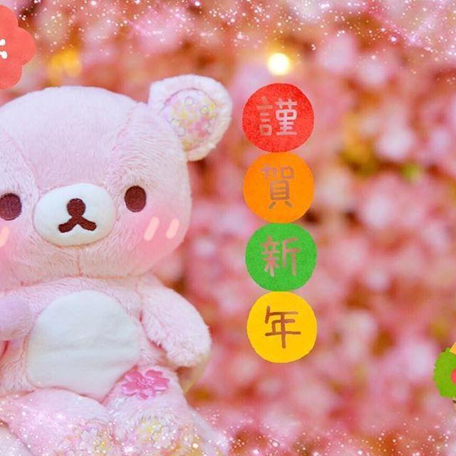 【yue0227】さんのInstagramをピンしています。 《🌸✨恭喜發財✨🌸 🌸✨🐔年行大運✨🌸 #chinesenewyear #kungheifatchoi #恭喜發財 #あつめておすわりぬいぐるみ #リラックマ #桜リラックマ #ピンク #rilakkuma #sakura #cherryblossom #癒される #pink #ぬい撮り #ぬいぐるみ #spring #ふわふわ #桜 #さくら #おしゃれ #写真好きな人と繋がりたい  #お気に入り #くま好き》