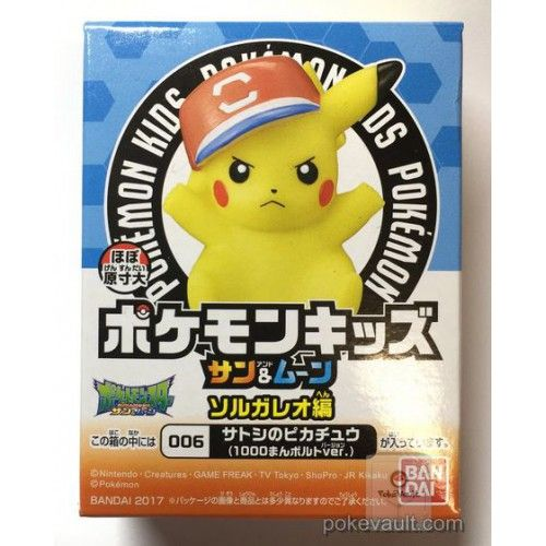 Pokemon 2017 Bandai Pokemon Kids Sun & Moon Solgaleo Series Ash Hat Pikachu (10 Million Volt Pose) Figure