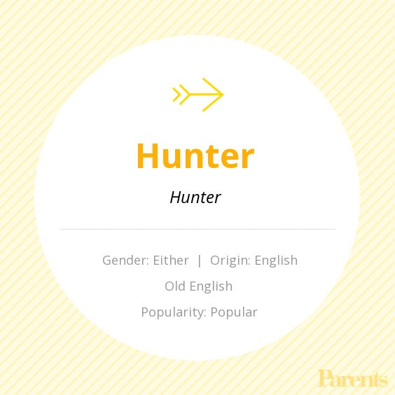 Baby Name: Hunter