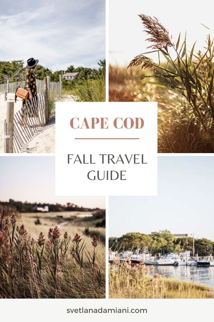 Things To Do In Cape Cod In The Off Season Cape Cod Travel Cape Cod Vacation Massachusetts Travel