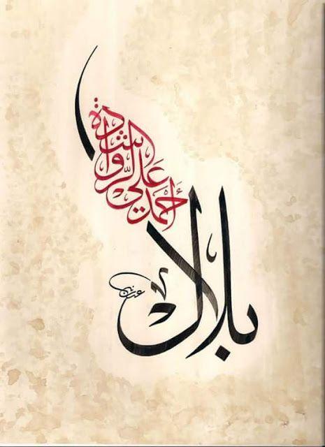 عدنان الشيخ عثمان - maged mansour - Picasa Web Albümleri
