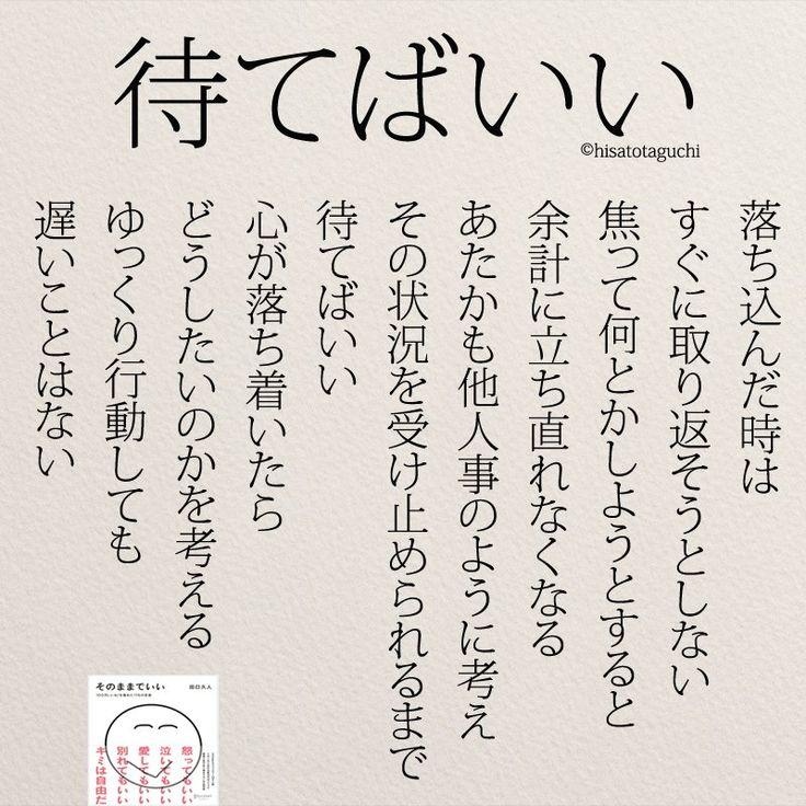 タグチヒサト(@taguchi_h)さん   Twitter