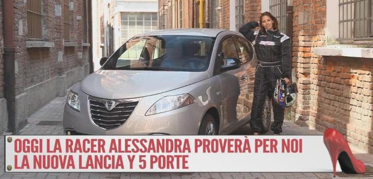 Test drive della nuova Lancia Ypsilon 5 porte: http://www.youtube.com/watch?v=0o_mtT8jKFE Con Alessandra Rossi!