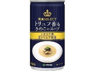 伊藤園 トリュフ香るきのこのスープ 缶190g