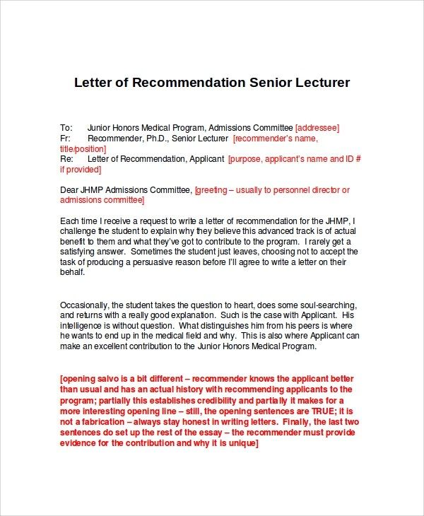 Reference Letter Without Addressee Understand The Background Of Reference Letter Without Add Letter Of Recommendation Reference Letter Word Reference