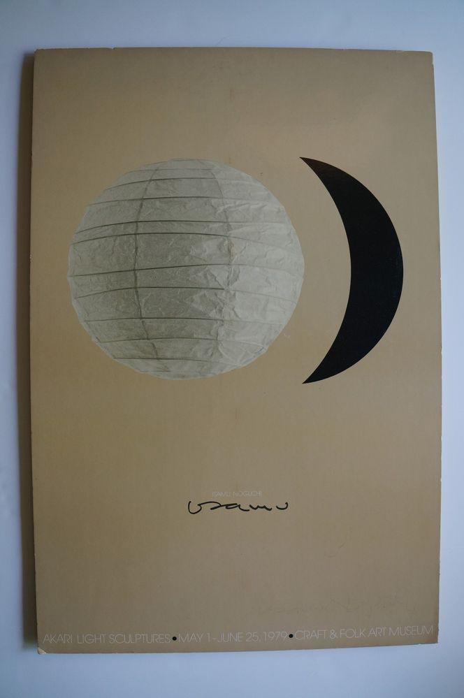 1000 images about isamu noguchi on pinterest floor. Black Bedroom Furniture Sets. Home Design Ideas