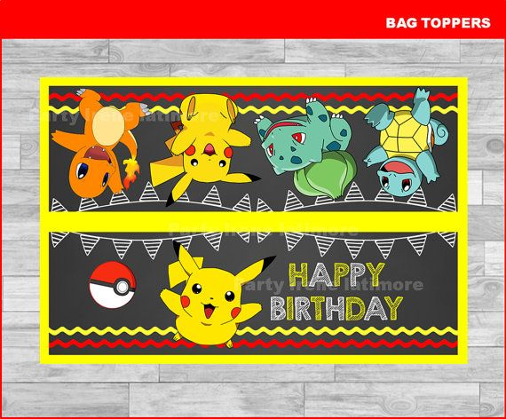 Pokemon bags toppers Instant download by partyirenelatimore