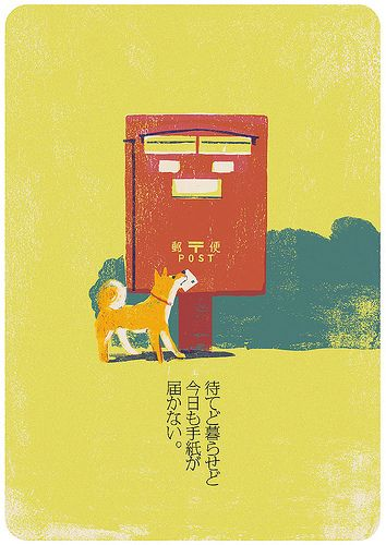 illustration by KIUCHI Tatsuro, Japan
