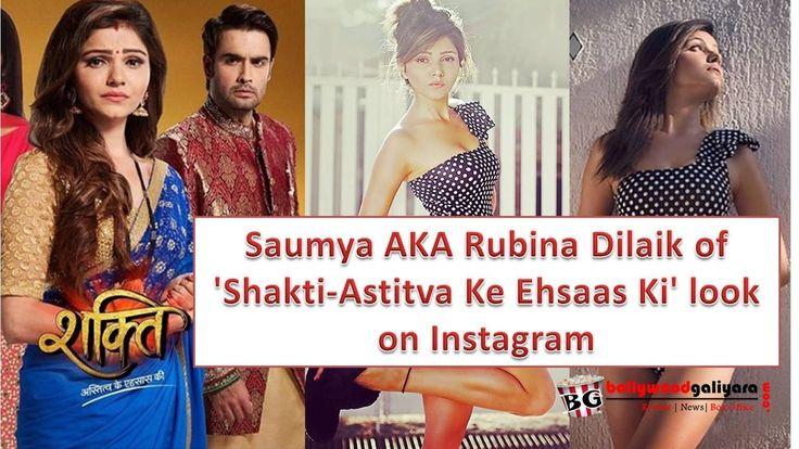 You can't believe how Saumya AKA Rubina Dilaik of 'Shakti Astitva Ke Ehs...