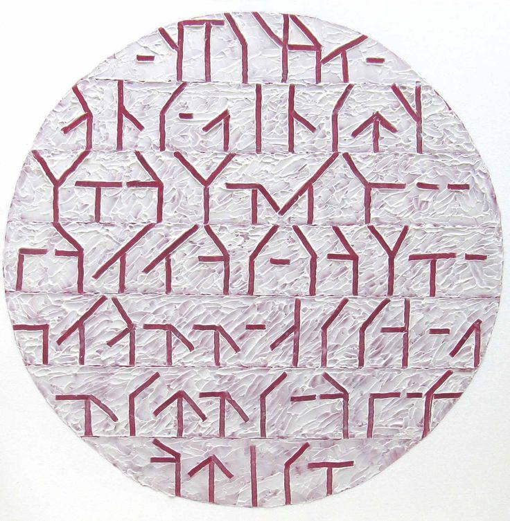 Jan Cook Acrylic. 'Hidden Message 36inches diameter.