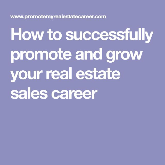 how to start a career in sales