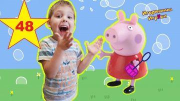 Распаковка игрушки Свинка Пеппа. Игорюша и Свинка Пеппа http://video-kid.com/17949-raspakovka-igrushki-svinka-peppa-igoryusha-i-svinka-peppa.html  Привет, ребята! В этой серии Игорюшараспаковывает игрушку Свинка Пеппа   Peppa toy unboxing******************************************************Спасибо большое за просмотр, нашего канала!Thanks а lot for watching our channel!******************************************************Вам понравилось видео и канал? Тогда подписывайтесь и ставьте лайки…