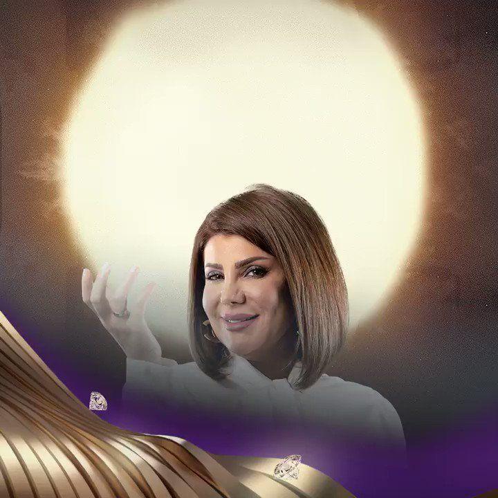 موعد وتوقيت عرض مسلسل الكون في كفة على قناة Mbc دراما رمضان 2020 Movies Movie Posters Poster