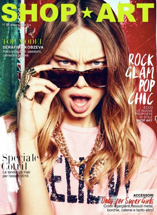 SHOP ART #shopartmania #magazine #shopart #adorage #style #nothingbetter #rock #glam #pop #chic