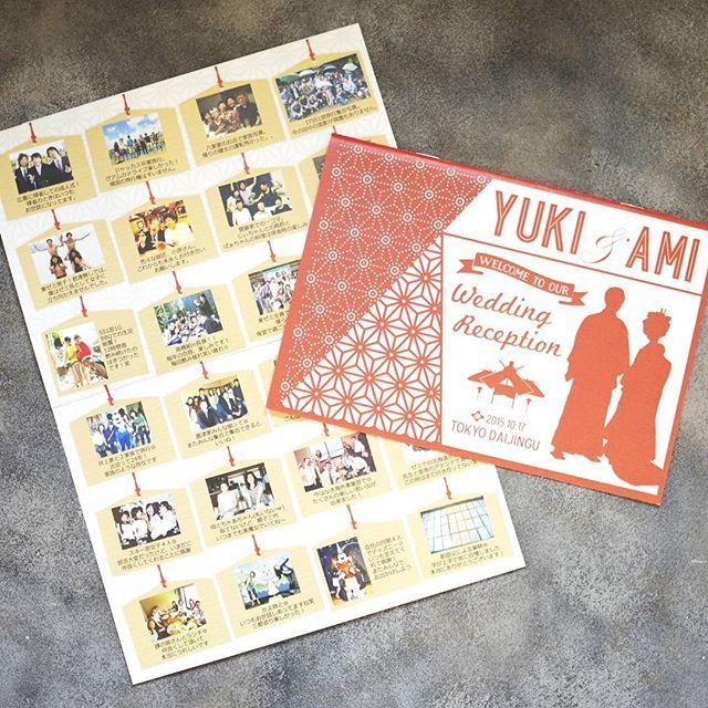 ***258*** toiroでは珍しい和風、そして縦長の会場の方にお勧めする、珍しい横長冊子。Wで珍しいデザイン✨ * 和紙の素敵な招待状にあわせて、切り絵風にデザイン。左半分のパターンと東京大神宮のシルエットを書くのに苦労しました * 絵馬にお写真とコメントを入れるのはお客さまのアイデア☺ * #招待状 #invitation #席次表 #プロフィールブック #profilebook  #ペーパーアイテム #paperitem #プレ花嫁 #結婚準備 #wedding #bridal #toirowedding #和風 #東京大神宮 #Japanese #tokyodaijingu #絵馬 #和婚 #神前式 #和装 #白無垢 #角隠し #和モダン