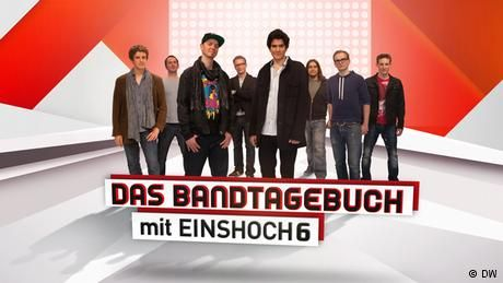 EINSCHRÄNKUNG Bandtagebuch Trailer Playerbild Logo