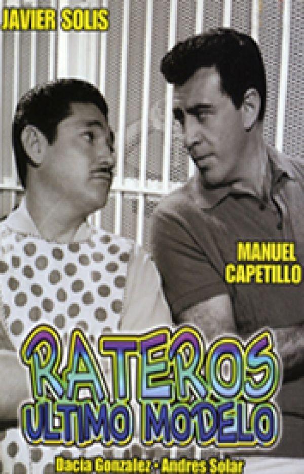 películas taurinas | Manuel Capetillo: sus películas
