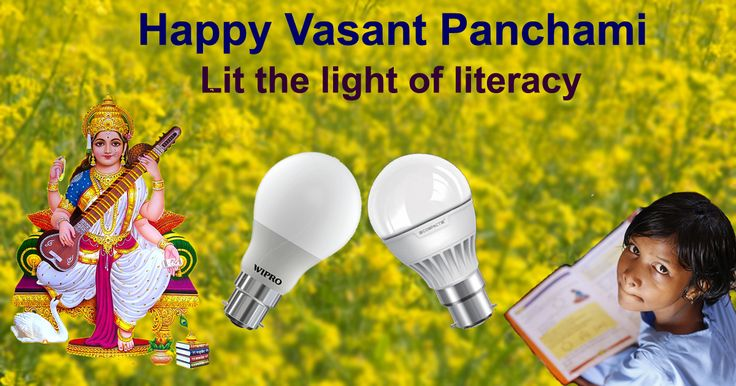 Celebrate the occasion of Vasant Panchami & Saraswati Puja with us only @http://tinyurl.com/pv3oqve